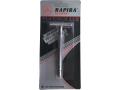 Rapira Platinum Lux - Т-Образный станок для бритья