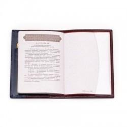 Обложка на паспорт RELS Остин 72 0029