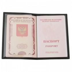 Обложка на паспорт RELS Opra 72 1205