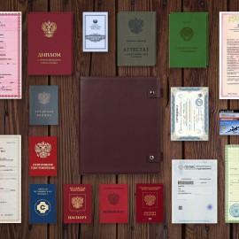 Большая папка с жестким каркасом для документов А4 BRIALDI Familydocs (документы всей семьи) relief cherry
