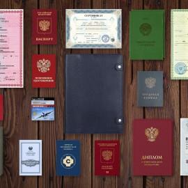 Папка для документов А4 мягкой формы BRIALDI Memory (Мемори) relief navy