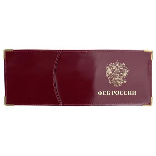 Обложка на Удостоверение RELS ФСБ-К 72 0485