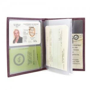Бумажник водителя RELS Олимп 70 0462