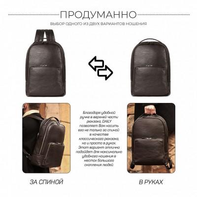 Мужской рюкзак из натуральной кожи BRIALDI Daily (Дейли) relief brown