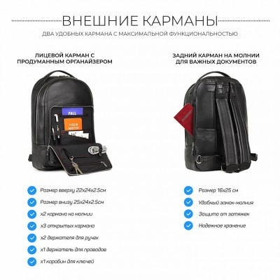 Кожаный рюкзак мужской BRIALDI Discovery (Дискавери) relief black