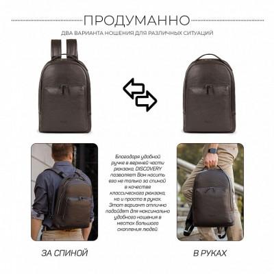 Мужской рюкзак из натуральной кожи BRIALDI Discovery (Дискавери) relief brown