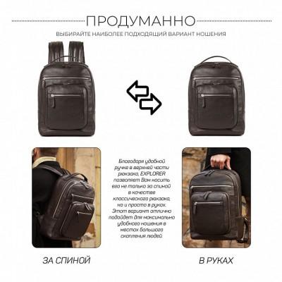 Кожаный рюкзак мужской BRIALDI Explorer (Эксплорер) relief brown