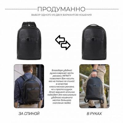 Кожаный рюкзак мужской BRIALDI Infinity (Инфинити) relief black