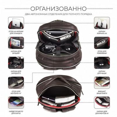 Кожаный рюкзак мужской BRIALDI Infinity (Инфинити) relief brown