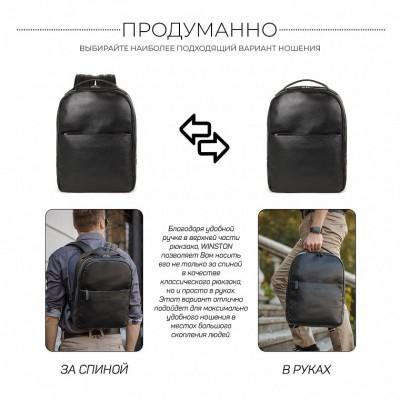 Мужской рюкзак из натуральной кожи BRIALDI Winston (Винстон) relief black